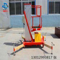 供应双力sjl0.2-8单双柱住铝合金升降机 液压升降货梯