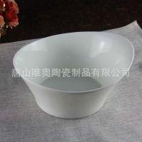 源头厂家直销 9.5寸骨瓷纯白船型汤碗 创意酒店餐具批发可加工定制logo