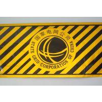 防撞反光警示贴