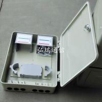 插片式64芯分光路器箱SMC64芯光缆分纤箱 FTTH分光箱1分64配线箱