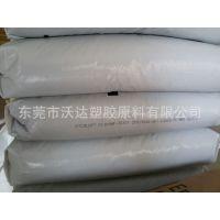 矿物填充增强 加矿物质改性 阻燃 PC ABS CYCOLOY C7230P