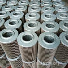 EF-107D不锈钢材质吸油滤芯