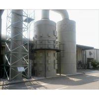 有机工厂废气处理_工厂废气处理哪家好(图)_工厂废气处理厂家