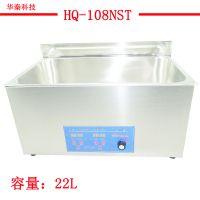 22L容量厂家直销功率可调节对工件0损伤的高效工业级超声波清洗机