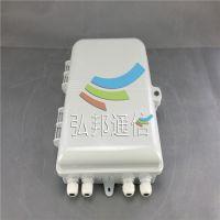 弘邦通信出售144芯光纤配线箱价格
