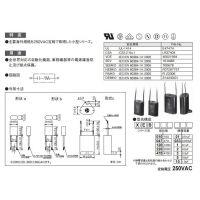 日本冈谷 (OKAYA)静电电容 XEB0471
