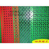 厂家直销冲孔板、声屏障板、不锈钢筛网