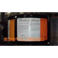代理美国空气化工 Surfynol 104E/DPM/BC,水性涂料、油墨、粘合剂用消泡