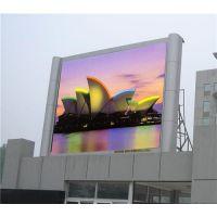 金弘康科技(图),led显示屏名称,天津led显示屏