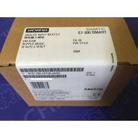 西门子EM AT04热电偶输入模块6ES7288-3AT04-0AA0