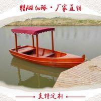 4人座仿古实木手工钓鱼木船小渔船