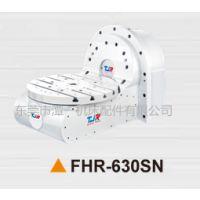 台湾潭佳数控单臂式五轴油刹分度盘FHR-630SN(缩短型)