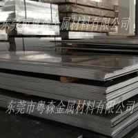 供应:西南1060-H24铝板 4.85*1200*2440铝板 1050镜面铝卷带