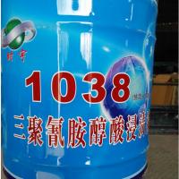 时宇 1038 有溶剂浸渍 绝缘漆 烘干电机 绝缘漆