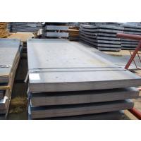 马鞍山热轧开平钢板销售 花纹钢板批发价格可以加工切割 Q235B马钢热卷