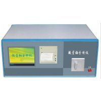 北京九州供应激光铀测定仪