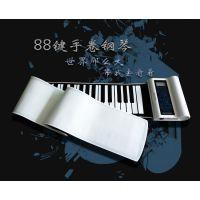 博锐品牌手卷钢琴88键厂家供应