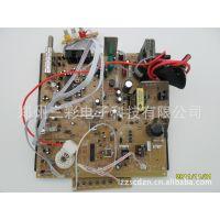 """供应电视机芯板,彩电主板SC-2966-21 三洋双芯片 14""""-21"""""""