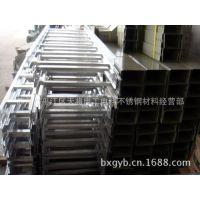 不锈钢电线电缆保护槽,304不锈钢桥架,304不锈钢走线槽