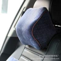 床上用品团购代理 天鹅绒太空记忆棉汽车头枕 护颈枕批发厂家直销
