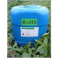 助焊剂_免清洗无铅助焊剂_环保电路板助焊剂_成都助焊剂厂家