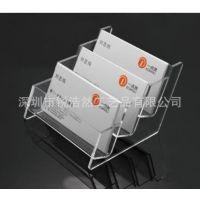 【专业生产】亚克力创意组装多格名片盒,有机玻璃名片盒制品