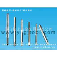 专业生产非标刀具 锥度丝锥 高速钢丝锥 机用丝锥 全磨制丝锥