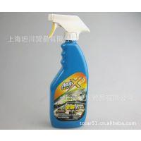 保赐利BOTNY车用 家用全能水 清洗剂 清洁液 多功能清洗液 B-1875