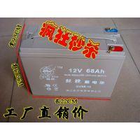 12V36AH60A电瓶超声波逆变器背机电池,干电池,免维护电池
