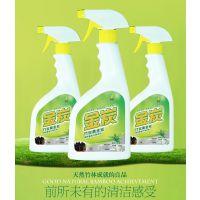 健康环保不刺鼻的清洁剂金炭竹炭厨房重油污清洁剂招商