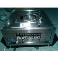 供应鼎昊不锈钢燃气馒头炉 凉皮豆腐专业蒸炉