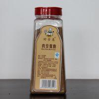 厂家直销肉豆蔻粉调味品   优质肉豆蔻粉批发销售  肉豆蔻粉