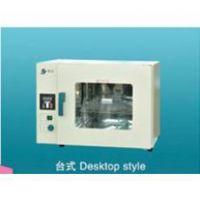 【上海精宏】DHG-9203A(200度)台式电热鼓风干燥箱、干燥箱