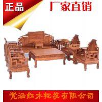中式山水宝座沙发* 红木客厅沙发组合 刺猬紫檀明清生漆家具FH001