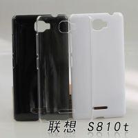 联想S810t 手机套壳 S810t保护套壳 diy贴素材外壳 厂家直销批发