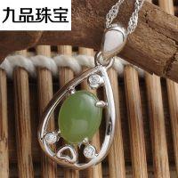 广州玉石项链 菠菜绿925银镶嵌和田碧玉吊坠 女士小玉坠挂件B309