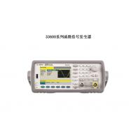 长期收购安捷伦33600系列函数信号发生器/回收 求购 收购安捷伦测试仪器仪表