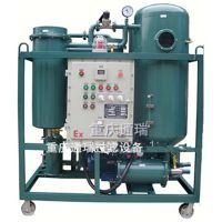 透平油滤油机型号