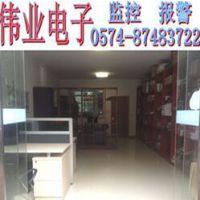 宁波创安伟业电子科技有限公司