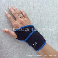 高档潜水料护腕体育运动护腕SBR弹性护手腕厂家专业生产定制