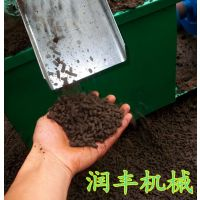 饲料厂用颗粒机 秸秆稻草粉糠造粒机 润丰
