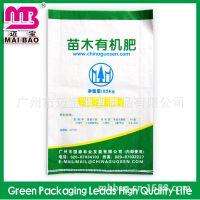 制袋厂专业订做大米包装袋 防水防潮大米专用包装袋 免费设计