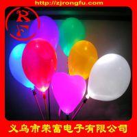 厂家供应发光气球 闪光气球LED气球 地摊货源 庆典活动气氛装饰