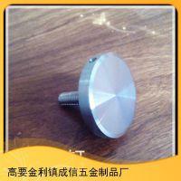 【镜钉】不锈钢_实心_相框螺丝钉_玻璃镜钉_亚克力板广告螺丝钉