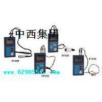 中西手持式超声波测厚仪 型号:SD1-TT130库号:M126889