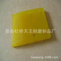 聚氨酯密封件、pu密封垫圈、聚氨酯梅花垫、pu封堵