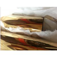 加工销售 各种201彩色不锈钢钛金管 黑钛手机货架管 装饰香槟金管