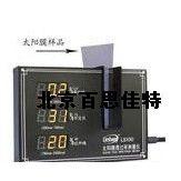 xt14499太阳膜透过率测量仪/太阳膜测试仪