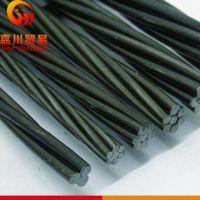 供应广西15.2钢绞线 桥梁专用预应力钢绞线 厂家直销现货批发