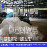 LDPE废塑料薄膜破碎清洗线废旧PP编织袋造粒设备